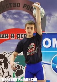 Первенство России среди юношей 2014, п. Сукко
