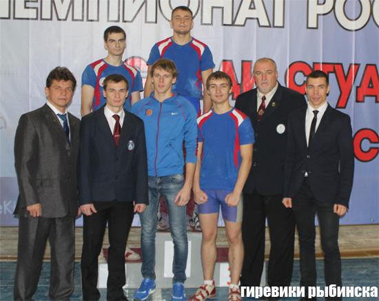 Чемпионат России среди студентов по гиревому спорту 2015, г. Рыбинск