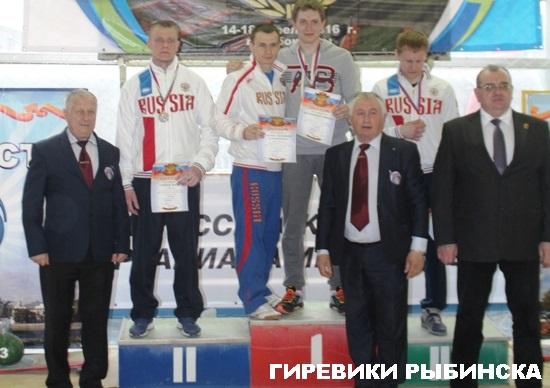 Чемпионат федеральных округов европейской части России по гиревому спорту