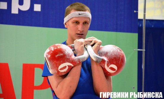 Первенство России среди юниоров 2016, г. Сургут