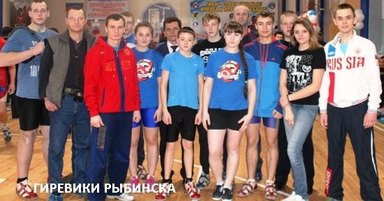 Первенство России среди юношей по гиревому спорту 2016, г. Барнаул